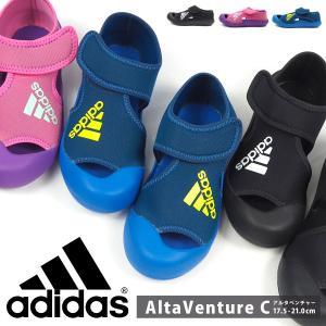 アディダス adidas ウォーターシューズ AltaVenture C D97902 D97901 D97899 キッズ|shoesbase