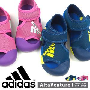 アディダス adidas ウォーターシューズ AltaVenture I D97199 D97198 キッズ|shoesbase