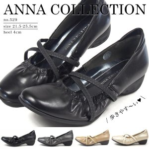 ANNA COLLECTION アンナコレクション パンプス レディース 全3色 529|shoesbase