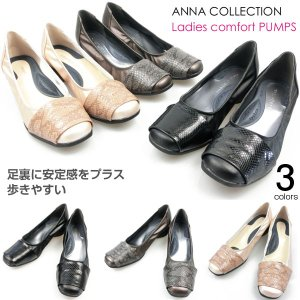 ANNA COLLECTION パンプス レディース 全3色 931|shoesbase