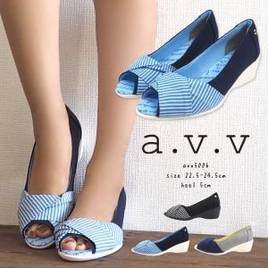 【ノベルティプレゼント】a.v.v アー・ヴェ・ヴェ パンプス  a.v.v5006 レディース|shoesbase