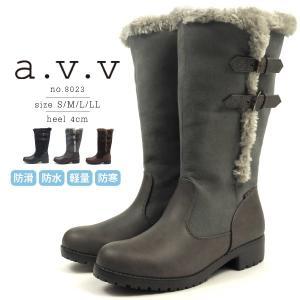 a.v.v アー・ヴェ・ヴェ ロングブーツ a.v.v8023 レディース|shoesbase