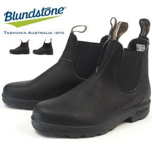 BLUNDSTONE ブランドストーン #500 #510 サイドゴアブーツ メンズ レディース PU/TPU-ELASTIC SIDED-V CUT shoesbase