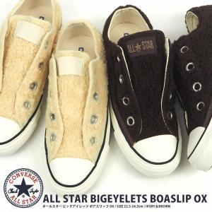 コンバース CONVERSE スニーカー ALL STAR BIGEYELETS BOASLIP O...