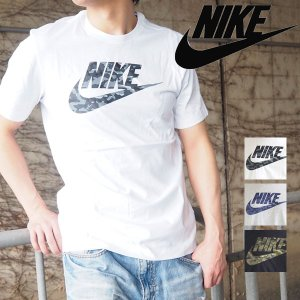 NIKE ナイキ カットソー カモ パック S/S Tシャツ 2 BQ5368 メンズ shoesbase