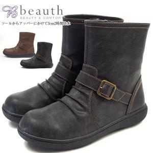 ブーツ レディース Beauth ビュース  BT-266 shoesbase