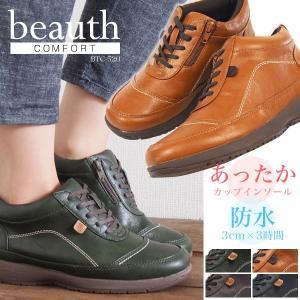 Beauth ビュース カジュアルシューズ レディース 全4色 BTC-520 shoesbase