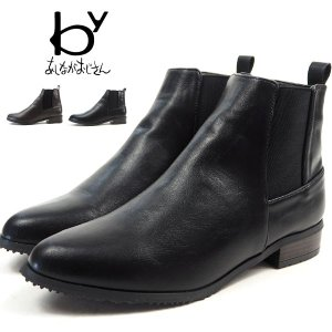 byあしながおじさん ブーツ 8710155 レディース shoesbase