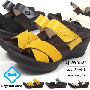 Regetta Canoe リゲッタカヌー クロスベルトサンダル CJLW5524 レディース コン...