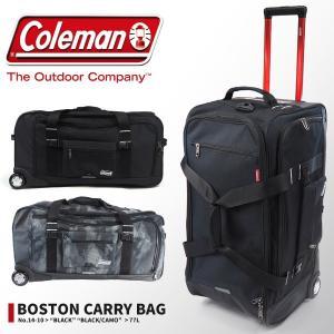 Coleman コールマン ボストンキャリー 大型 14-10 メンズ レディース ボストンキャリー...