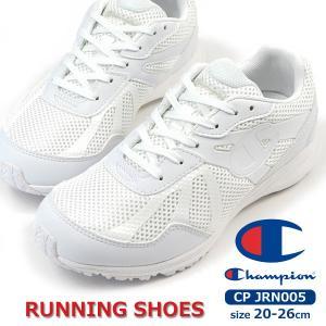 チャンピオン Champion スニーカー CP JRN005 キッズ|shoesbase