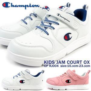 チャンピオン Champion スニーカー KIDS JAM COURT OX キッズジャムコートOX CP KJ004 キッズ|shoesbase