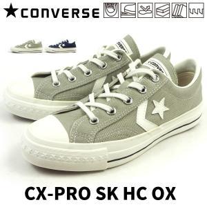 コンバース CONVERSE CHEVRON & STAR/シェブロン&スター ローカットスニーカー...