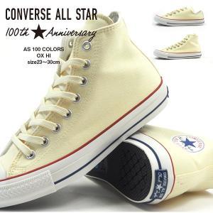 CONVERSE コンバース スニーカー ALL STAR 100 COLORS OX HI レディ...