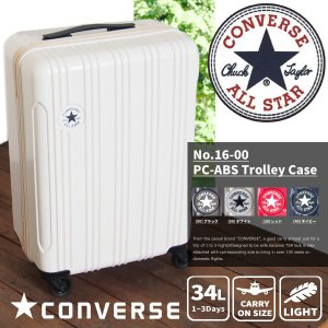 CONVERSE コンバース キャリーケース No.16-00 PC/ABS Trolley Case メンズ レディース|shoesbase