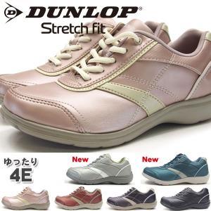 DANLOP ダンロップ スニーカー レディース 全4色 DF019|shoesbase