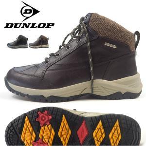ダンロップ DUNLOP 防水スニーカー 防水シューズ ユニエースライト962WP DL962 メンズ|shoesbase
