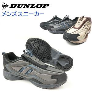 DUNLOP ダンロップ スニーカー メンズ 全3色 dm164