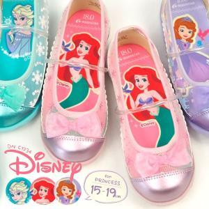 ディズニー Disney サマーシューズ DN C1234 キッズ|shoesbase