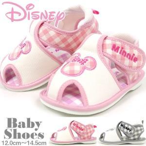 Disney ディズニー サンダル キッズ 全2色 DS4133|shoesbase