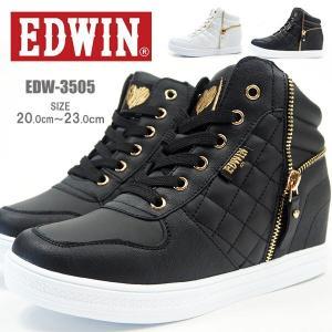 ハイカットスニーカー キッズ エドウィン EDWIN EDW-3505|shoesbase