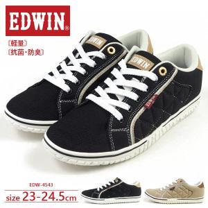 エドウィン EDWIN スニーカー カジュアルシューズ EDW-4543 レディース|シューズベース