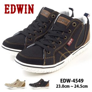 エドウィン EDWIN スニーカー EDW-4549 レディース|シューズベース