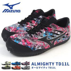 ミズノ mizuno プロテクティブスニーカー 作業靴 オールマイティTD11L ALMIGHTY TD11L F1GA1900 メンズ|シューズベースPayPayモール店