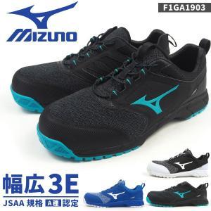 ミズノ mizuno プロテクティブスニーカー 作業靴 オールマイティ ALMIGHTY ES31L F1GA1903 メンズ|シューズベースPayPayモール店