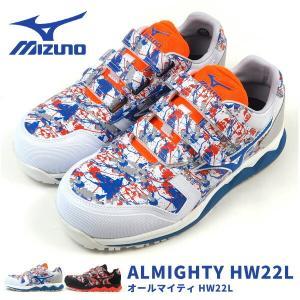 ミズノ mizuno 安全作業靴(ベルトタイプ) プロテクティブスニーカー ALMIGHTY HW22L オールマイティHW22L F1GA2001 メンズ|シューズベースPayPayモール店