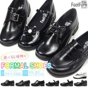 Foot Form Kids フットフォーム キッズ フォー...