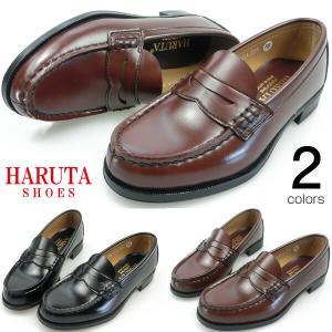 HARUTA ハルタ ローファー レディース 全2色 4514|shoesbase