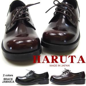 HARUTA ハルタ フォーマル レディース 全2色 4902|shoesbase