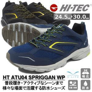 HI-TEC ハイテック ランニングシューズ HTATU04 メンズ レディース|shoesbase