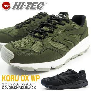 スニーカー メンズ レディース ハイテック HI-TEC  HT ATU06 KORU OX WP|shoesbase
