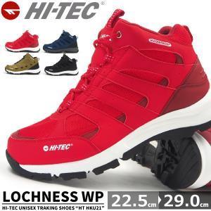 トレッキングシューズ メンズ レディース ハイテック HI-TEC LOCHNESS WP HT HKU21 ロックネスWP|shoesbase