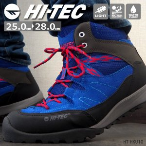 ハイテック HI-TEC トレッキングシューズ HT HKU10 メンズ レディース|shoesbase