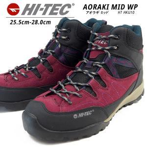 ハイテック HI-TEC トレッキングシューズ AORAKI MID WP HT HKU10 メンズ|shoesbase