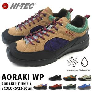 アウトドアスニーカー ハイキングシューズ メンズ レディース ハイテック HI-TEC AORAKI WP HT HKU11|shoesbase