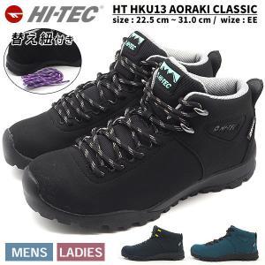 アウトドアシューズ 防水靴 メンズ レディース ハイテック HI-TEC AORAKI CLASSIC WP HT HKU13|shoesbase