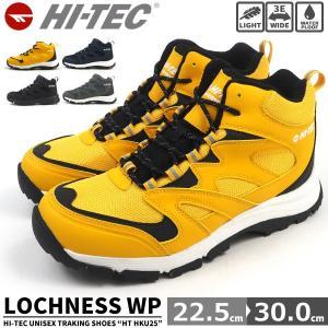 アウトドアシューズ 防水靴 メンズ レディース ハイテック HI-TEC LOCHNESS WP HT HKU25W|shoesbase