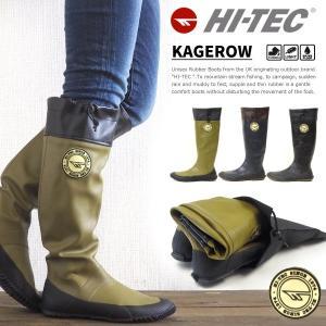 長靴 レインブーツ メンズ レディース HI-TEC ハイテック KAGEROW|shoesbase