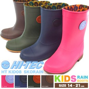 HI-TEC ハイテック レインブーツ キッズ 全4色 HT KID08 SKORAIN スコウライン|shoesbase
