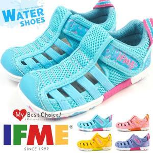 IFME イフミー サンダル 22-9023 キッズ|shoesbase