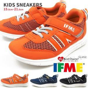 イフミー IFME キッズスニーカー イフミーライト IFME LIGHT 22-9710 キッズ|shoesbase