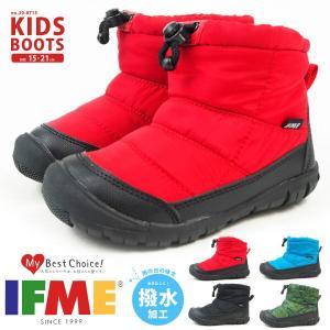 IFME イフミー ブーツ 30-8715 キッズ|shoesbase