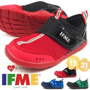IFME イフミー ウォーターシューズ 30-9019 キッズ|shoesbase