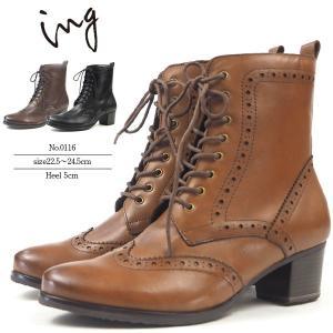 ing イング ブーツ 0116 レディース shoesbase