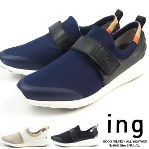 ing イング スニーカー 0243 レディース|shoesbase