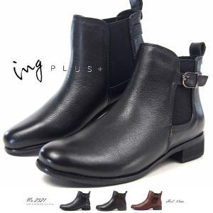 ing PLUS+ イングプラス サイドゴアブーツ 2321 レディース shoesbase
